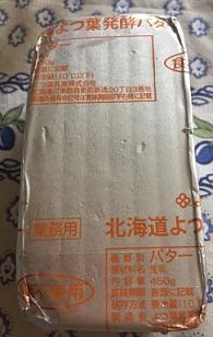 IMG_9710.JPG