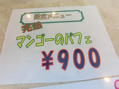 CIMG3015.JPG