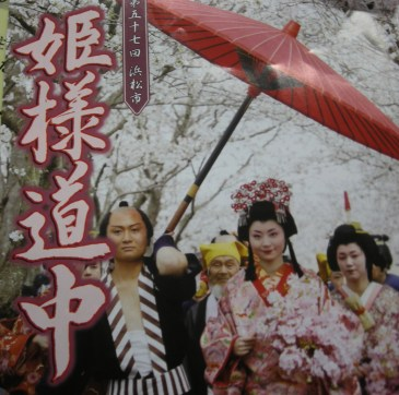 桜 010.jpg
