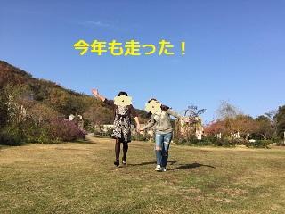 淡路2.jpg