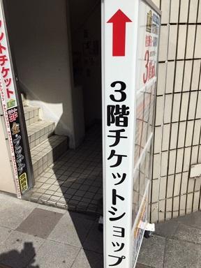 IMG_3344.JPG